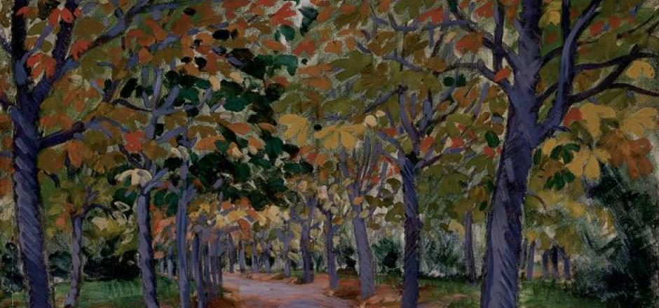 Kádár, Géza (1878-1952) Alley of Chestnut Trees, 1912